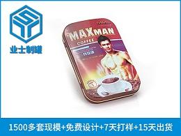 广州市保健品铁盒厂家,保健药品铁盒