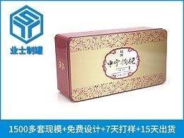 中宁枸杞铁盒.枸杞铁盒包装