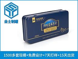 口服液铁盒厂家,化妆品铁盒定制