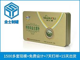 破壁粉铁盒定制,益酸菌粉盒子厂家