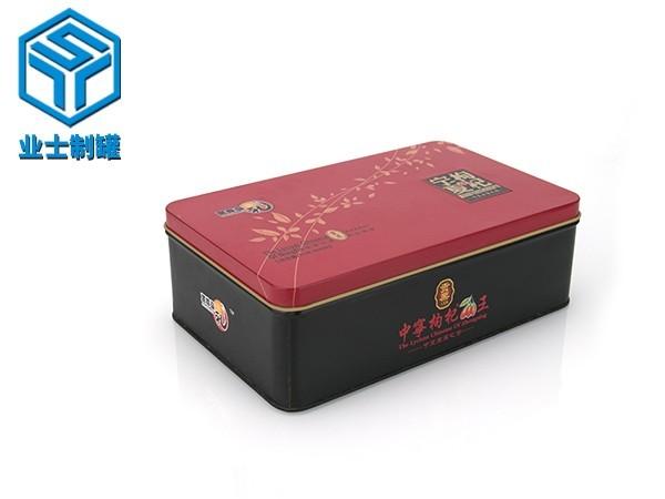 枸杞铁盒,宁夏枸杞盒子