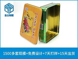 香港月饼铁盒厂家,月饼铁盒厂家订购