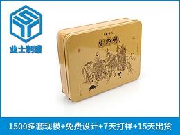 阿里太极禅院月饼包装盒,月饼礼盒定制