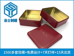 双层月饼盒,月饼包装盒生产