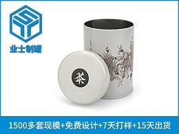 阿里巴巴货郎茶铁罐,龙井茶铁罐