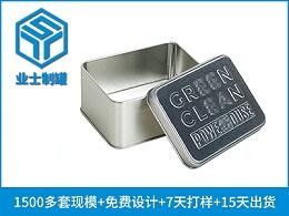 礼品铁盒定制,小礼品铁盒定制厂家