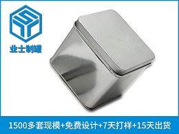 正方形铁盒,正方形铁盒定做