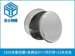 白铁圆罐,无印刷圆罐
