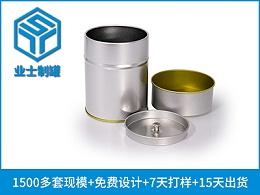 礼品小圆罐,礼品铁罐