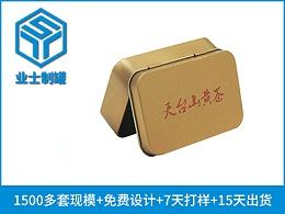 黄茶小铁盒,天台山黄茶铁盒定制