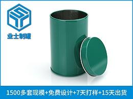 绿色小圆罐,绿色礼品圆罐定制