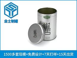 透铁茶叶罐,绿茶铁罐定制