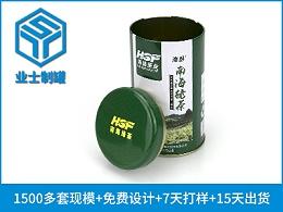 南海白沙绿茶罐,绿茶铁罐